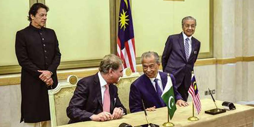 Visa agreement Between Pakistan and Malaysia