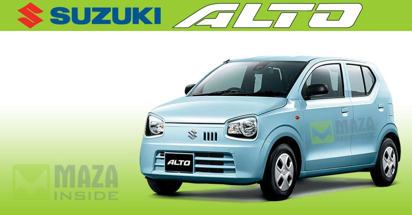The new Suzuki Alto 660cc finally unveiled in Pakistan