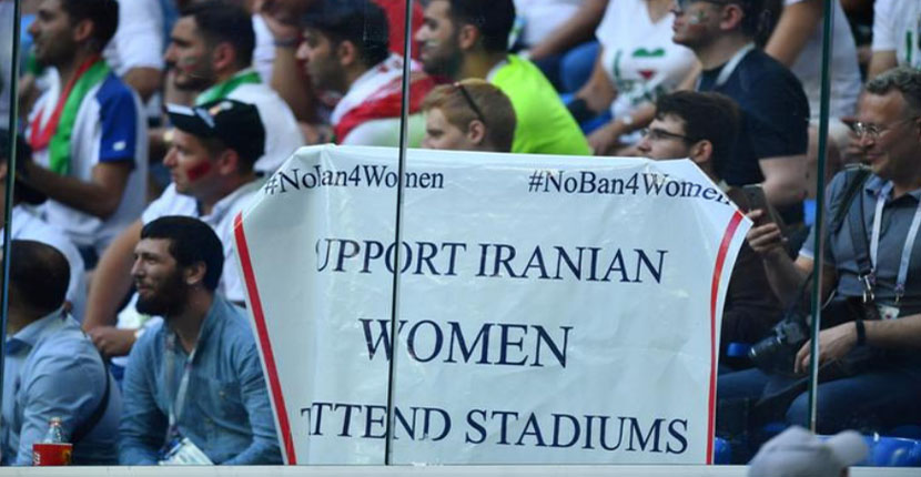 Iran under fire over anti-women law after 'Blue Girl' dies of self-immolation