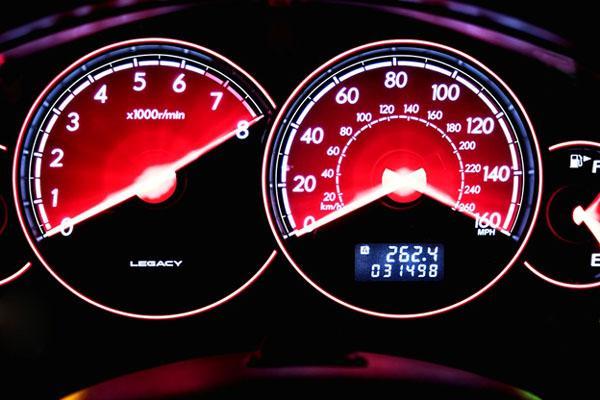 Change Mileage on Car